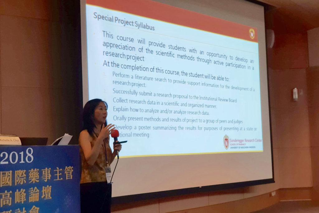 Assistant Professor Michelle Chui
